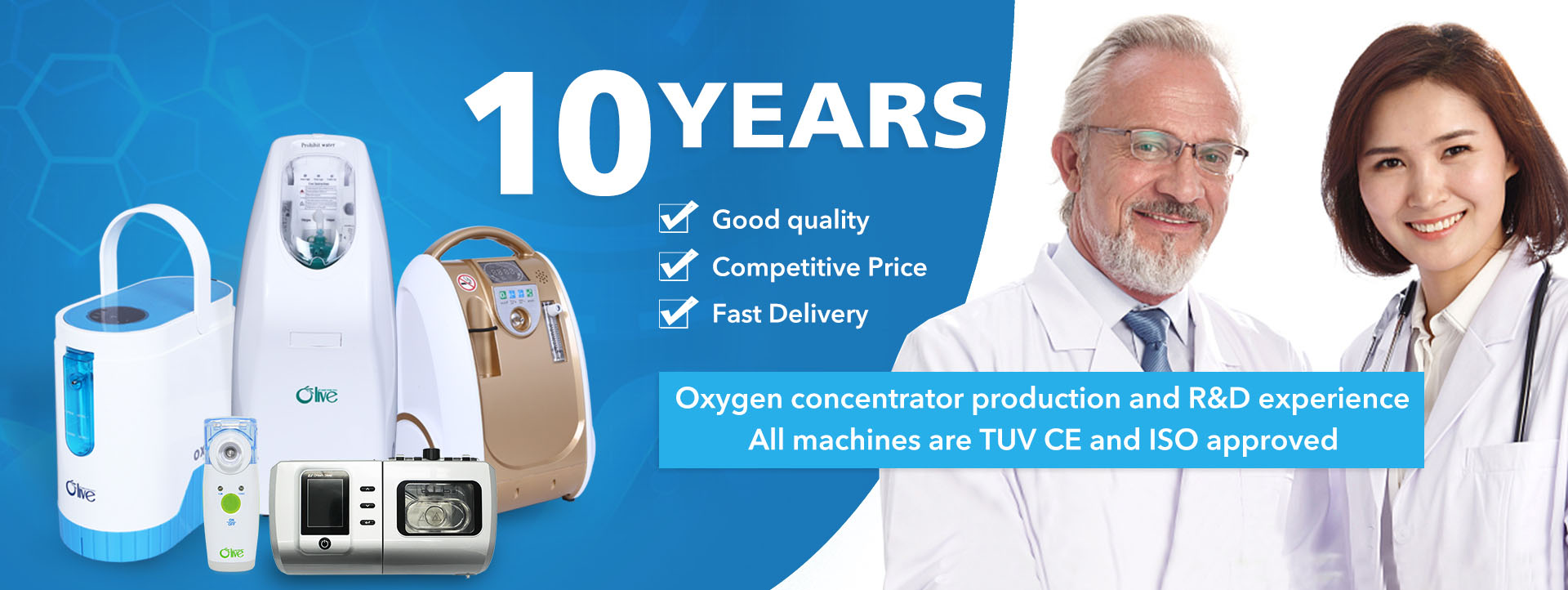 oxygen concentrator,CPAP machine,nebulizer